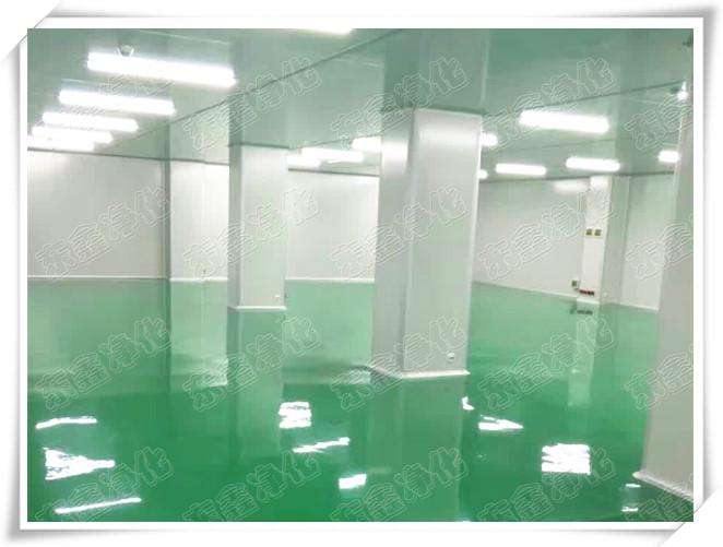 潔淨室工程