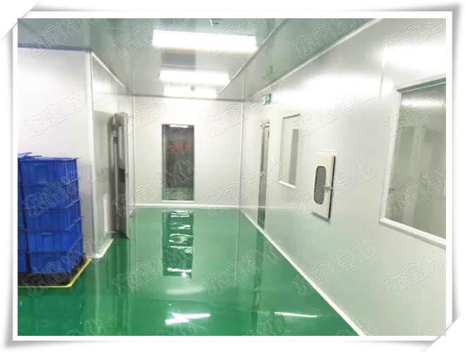 潔淨室淨化工程